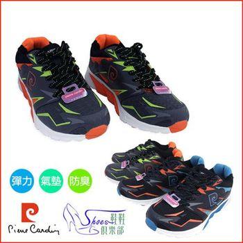 【ShoesClub】【167-PDL7296】皮爾卡登Pierre Cardin 減壓彈力氣墊防臭慢跑鞋.2色 灰/黑 (男鞋)