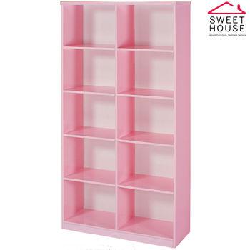 【甜美家】塑鋼防潮防霉3尺開放式書櫃(馬卡龍粉色)
