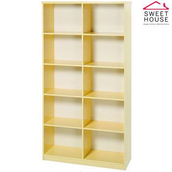 【甜美家】塑鋼防潮防霉3尺開放式書櫃(馬卡龍黃色)