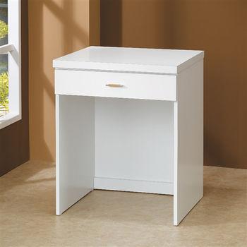 【時尚屋】[5U6]白色2尺書桌5U6-218-1651