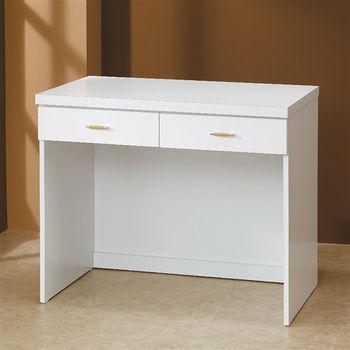 【時尚屋】[5U6]白色3尺書桌5U6-218-1645