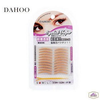 DAHOO 透氣膚色雙眼皮貼( S ) ( PG CITY )