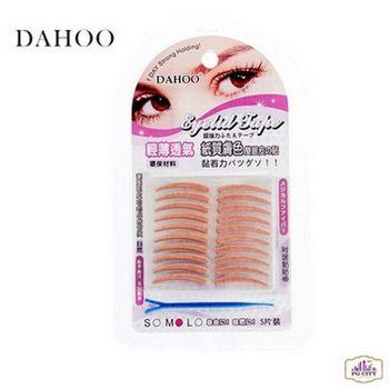 DAHOO 透氣膚色雙眼皮貼( M ) ( PG CITY )