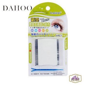 DAHOO 雙面雙眼皮貼布 ( M ) ( PG CITY )