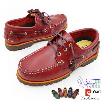 【Shoes Club】【167-PCQ8724】帆船鞋.皮爾卡登 MIT透氣真皮休閒皮鞋雷根男鞋.紅色