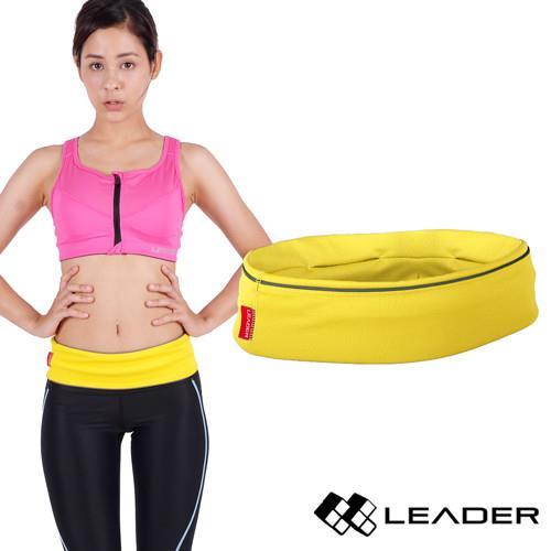 Leader Speedy Belt彈力運動收納腰帶 台灣製 黃色