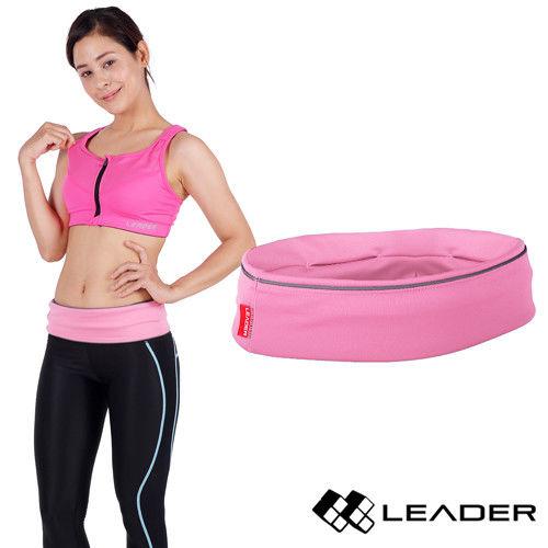 Leader Speedy Belt彈力運動收納腰帶 台灣製 粉色