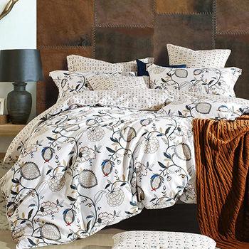 【Betrise】夢落花開-環保印染德國防螨抗菌精梳棉四件式兩用被床包組-雙人