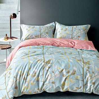 【Betrise】秋之舞-環保印染德國防螨抗菌精梳棉四件式兩用被床包組-雙人