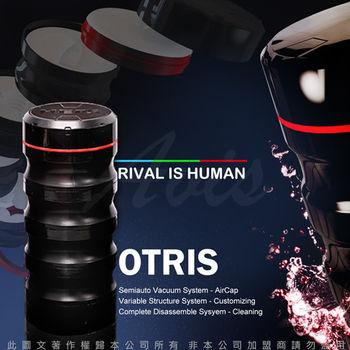 韓國HEPS OTRIS 64種刺激變化模式 世界首創 可拆組式智慧型自慰器