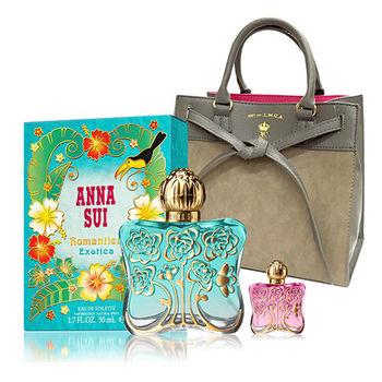 美麗熱浪來襲 ANNA SUI 安娜蘇 綠野仙蹤女性淡香水30ml+小香+紙袋+ADMJ麂皮限量包