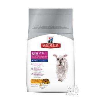 【Hill's】希爾思 熟齡犬 小型及迷你犬配方 1.5公斤 X 1包