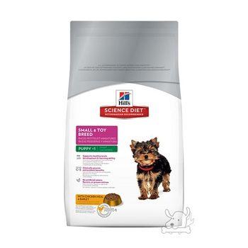 【Hill's】希爾思 幼犬 小型及迷你犬配方 1.5公斤 X 1包