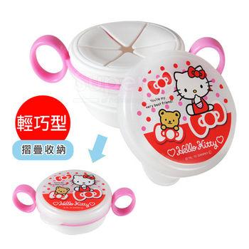 日本Skater伸縮零食杯-Hello Kitty