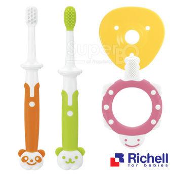Richell日本利其爾 乳牙訓練牙刷套組