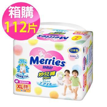 【妙而舒】妙兒褲 (XL)28片箱購(28片X4包)