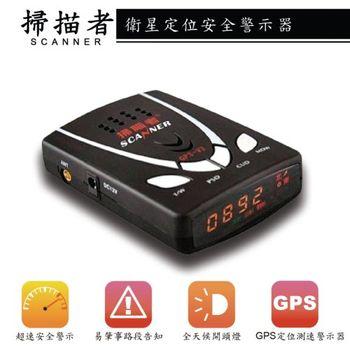 【掃瞄者】V3 GPS衛星測速器-送萬用魔布(中)*5