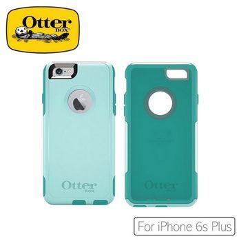 OtterBox iPhone6s Plus通勤者系列保護殼
