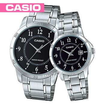 【CASIO 卡西歐 對錶系列】送禮首選 甜蜜情人不鏽鋼石英 對錶(MTP-V004D+LTP-V004D)