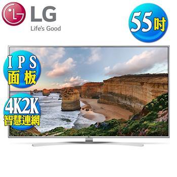 ★領券再折★【LG樂金】55型IPS 4K UHD LED智慧連網液晶電視(55UH770T)