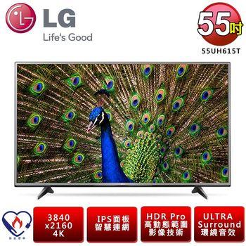 ★領券再折★【LG樂金】55型IPS 4K UHD LED智慧連網液晶電視(55UH615T)送安裝