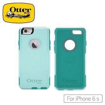 OtterBox iPhone6s通勤者系列保護殼