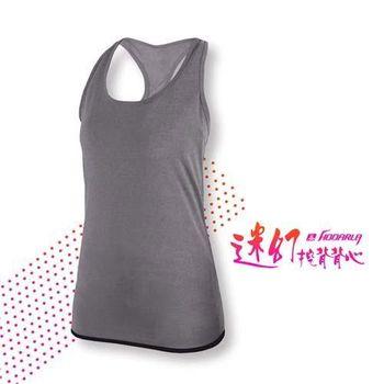 【HODARLA】女迷幻挖背背心-無袖上衣 慢跑 路跑 瑜珈 運動 休閒 麻花灰