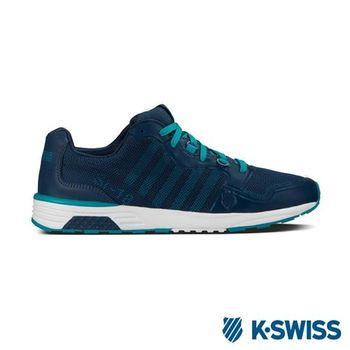 K-Swiss Si-18 Trainer 2.5休閒運動鞋-男-丹寧藍/湖水綠/白