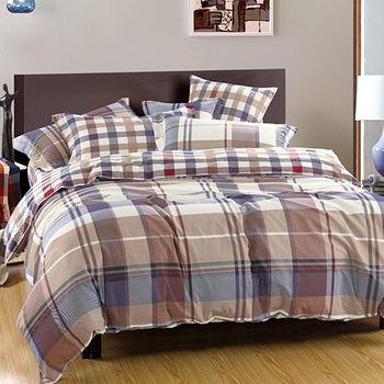 【Betrise】悠閒格韻-環保印染德國防螨抗菌精梳棉四件式兩用被床包組-加大