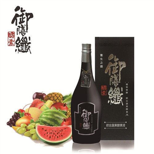 【御膳纖】綜合蔬果酵素液~超值組盒