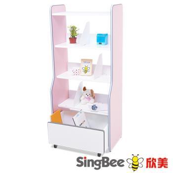 【SingBee欣美】分層收納書架組(粉紅/粉藍)