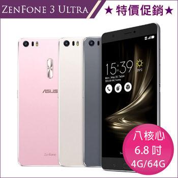 ASUS ZenFone 3 Ultra 64G/4G 雙卡智慧手機 ZU680KL-送軟式保護背殼+亮面增艷防刮保護貼+USB隨行燈