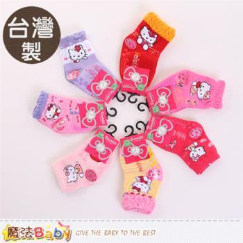 魔法Baby 女寶寶止滑襪 台灣製Hello Kitty正版(隨機出貨 4雙一組)~k50191