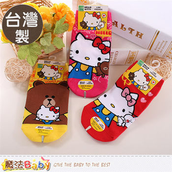 魔法Baby 女童直版襪(3雙一組) 台灣製Hello Kitty x LINE Friend正版~k50186