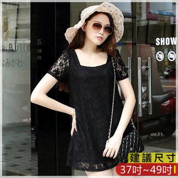 WOMA-S6037韓款純色蕾絲花邊拼接喇叭圓領上衣(黑色)WOMA中大尺碼上衣