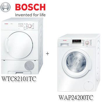 BOSCH 博世 滾筒洗衣機+冷凝式乾衣機  中文操作面板 220V 德國原裝進口  WAP24200TC + WTC82101TC