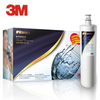 【3M】Filtrete極淨便捷可生飲淨水器 S004 (兩年特惠組)