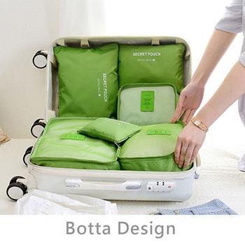 Botta Design旅行收納套裝六件組
