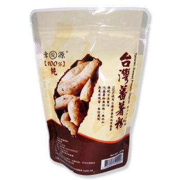 樂活e棧章俊源MIT100%純古法釀造蕃薯粉(400gx4包)