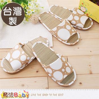魔法Baby 室內拖鞋 台灣製蓆面居家防滑拖鞋(2雙一組)~sd0035