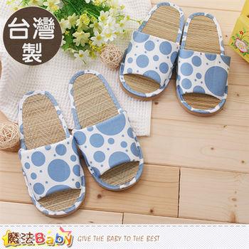 魔法Baby 室內拖鞋 台灣製蓆面居家防滑拖鞋(2雙一組)~sd0033