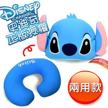 【迪士尼Disney】史迪奇多用途創意造型抱枕 護頸枕 靠枕 旅行枕 (正版授權)