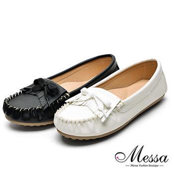 【Messa米莎專櫃女鞋】MIT流蘇二縫線綁帶超軟墊休閒鞋-二色