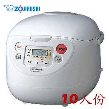 『ZOJIRUSHI』☆ 象印10人份 黑金剛微電腦電子鍋 NS-WAF18