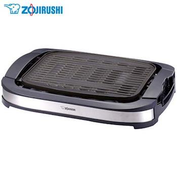 『ZOJIRUSHI』☆ 象印1450W電燒烤盤EB-DLF10