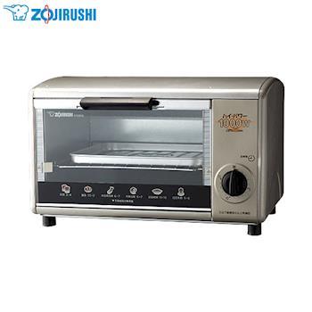 『ZOJIRUSHI』象印 1000W多功能烤箱 ET-SDF22
