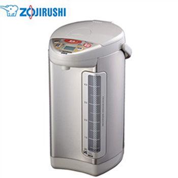 ★贈好禮★『 ZOJIRUSHI 』☆象印 VE5.0真空保溫省電熱水瓶 CV-DSF50