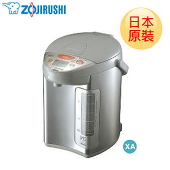 『 ZOJIRUSHI 』☆象印 3公升超級真空保溫熱水瓶 CV-DSF30