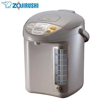 『ZOJIRUSHI』☆ 象印4公升寬廣視窗微電腦電動熱水瓶 CD-LPF40