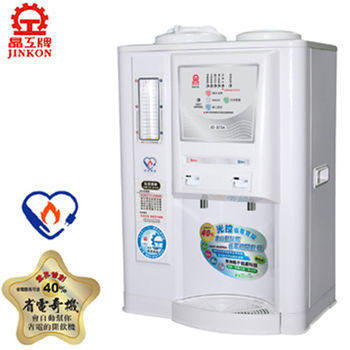 『JINKON』☆晶工牌 10.5L 光控智慧溫熱開飲機 JD-3706